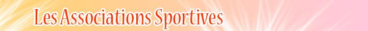 associations-sportives